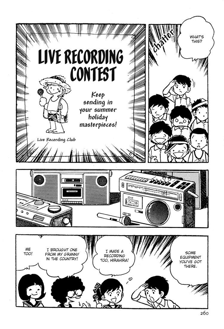 Mitsuru Adachi Anthologies 7 Page 2
