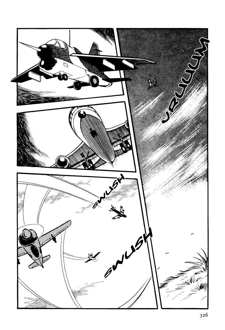 Mitsuru Adachi Anthologies 10 Page 2