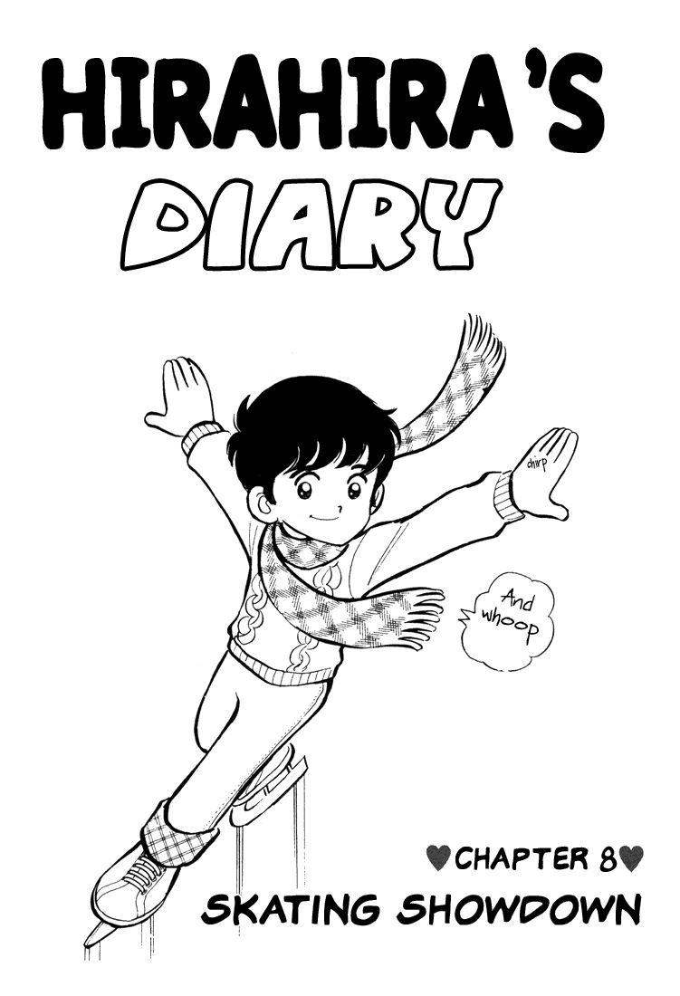Mitsuru Adachi Anthologies 11 Page 1