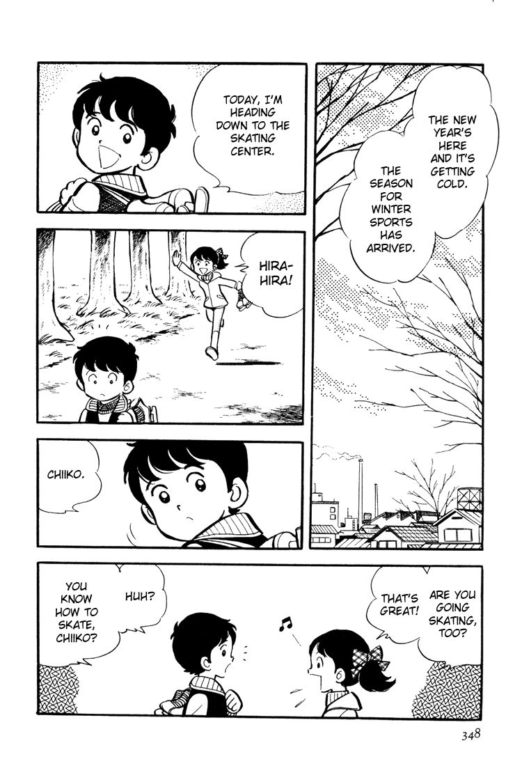 Mitsuru Adachi Anthologies 11 Page 2