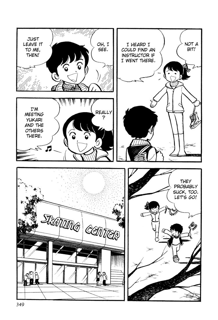 Mitsuru Adachi Anthologies 11 Page 3