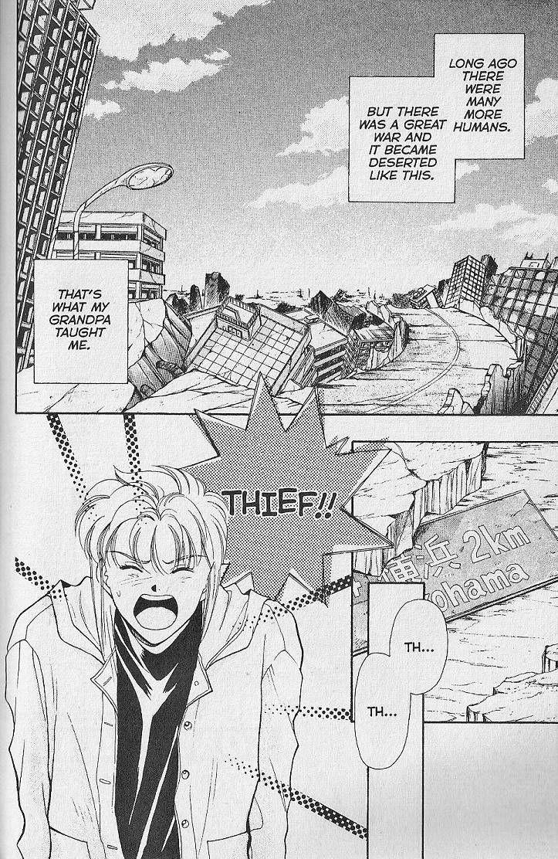 Kemonotachi no Yoru 23.5 Page 2