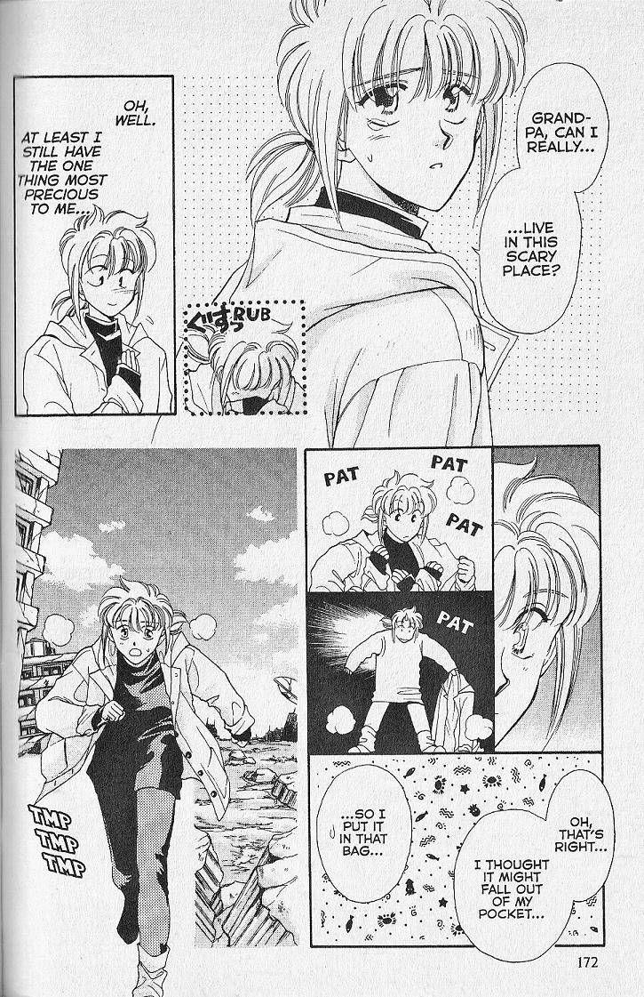 Kemonotachi no Yoru 23.5 Page 4