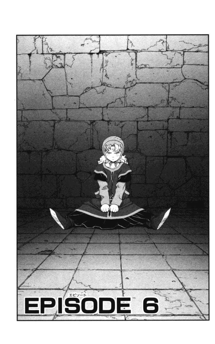 Dragon Quest VII - Warriors of Eden 6 Page 2
