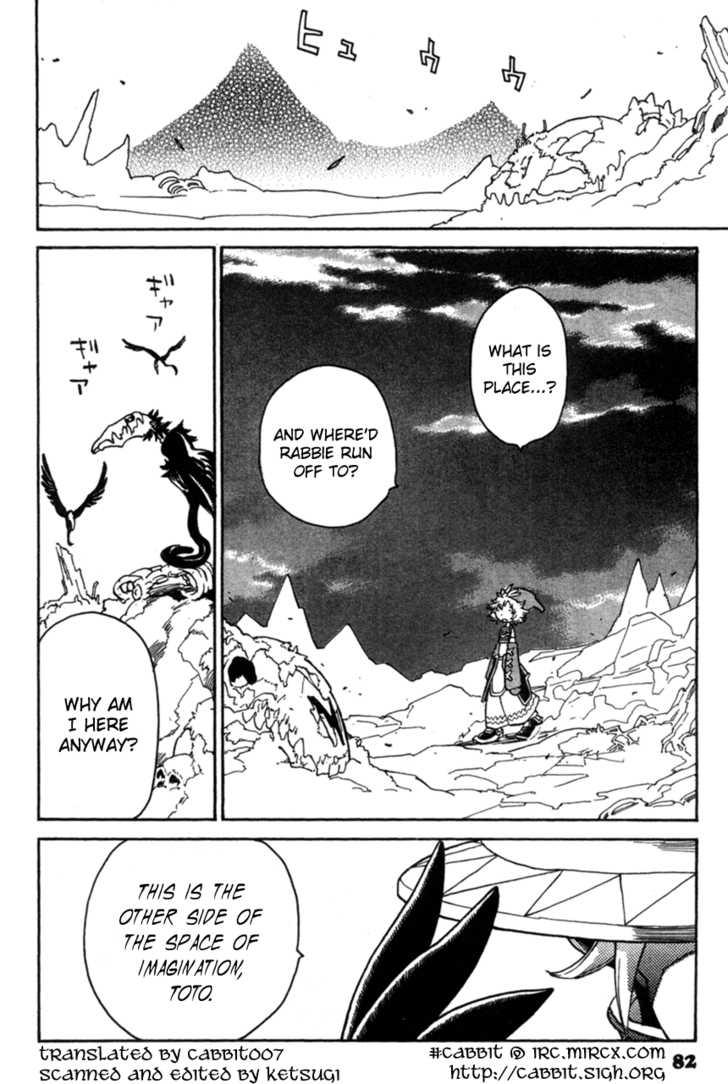 Seiken Densetsu: Legend of Mana 4 Page 2