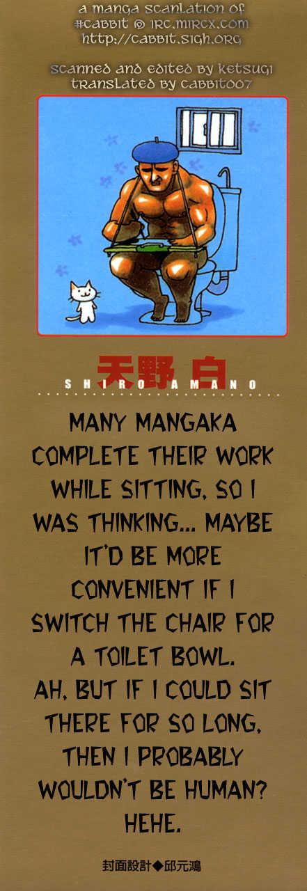Seiken Densetsu: Legend of Mana 8 Page 2