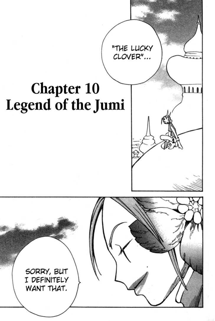 Seiken Densetsu: Legend of Mana 10 Page 1