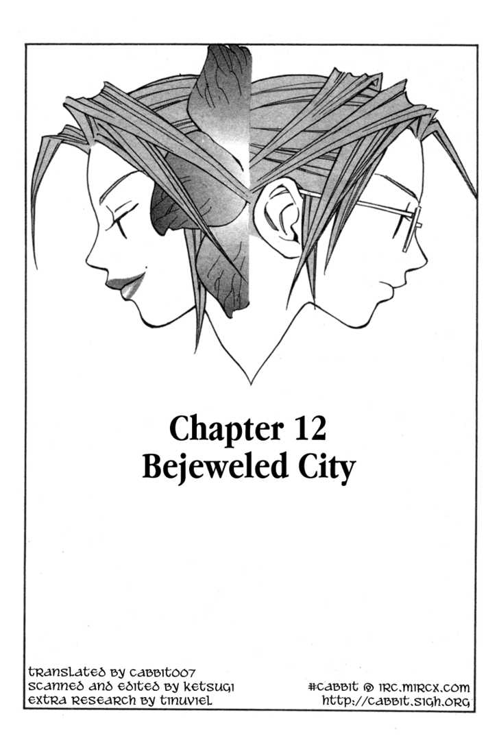 Seiken Densetsu: Legend of Mana 12 Page 2