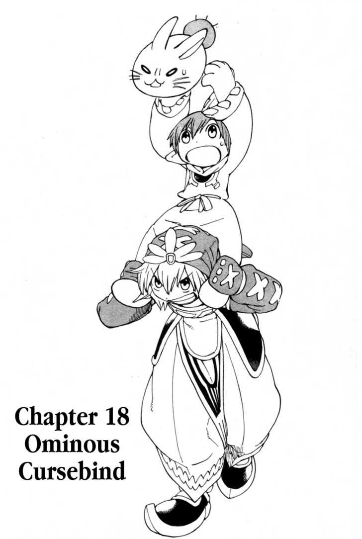 Seiken Densetsu: Legend of Mana 18 Page 1