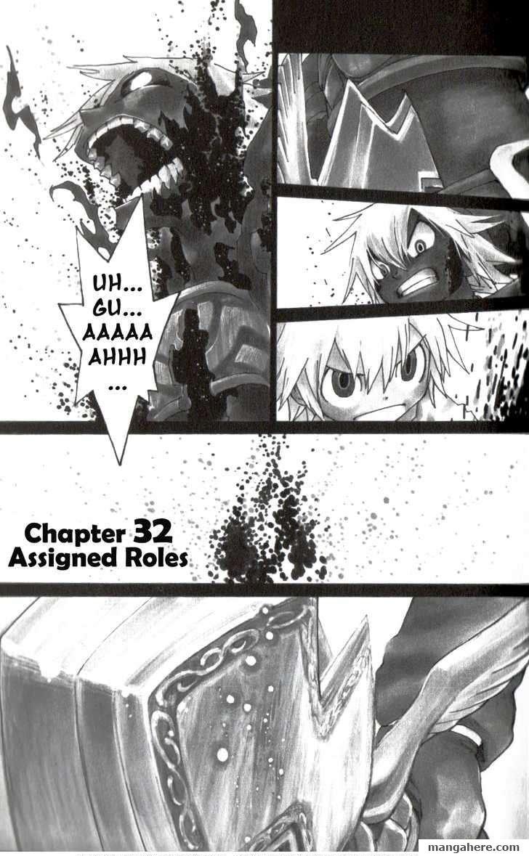 Seiken Densetsu: Legend of Mana 32 Page 2