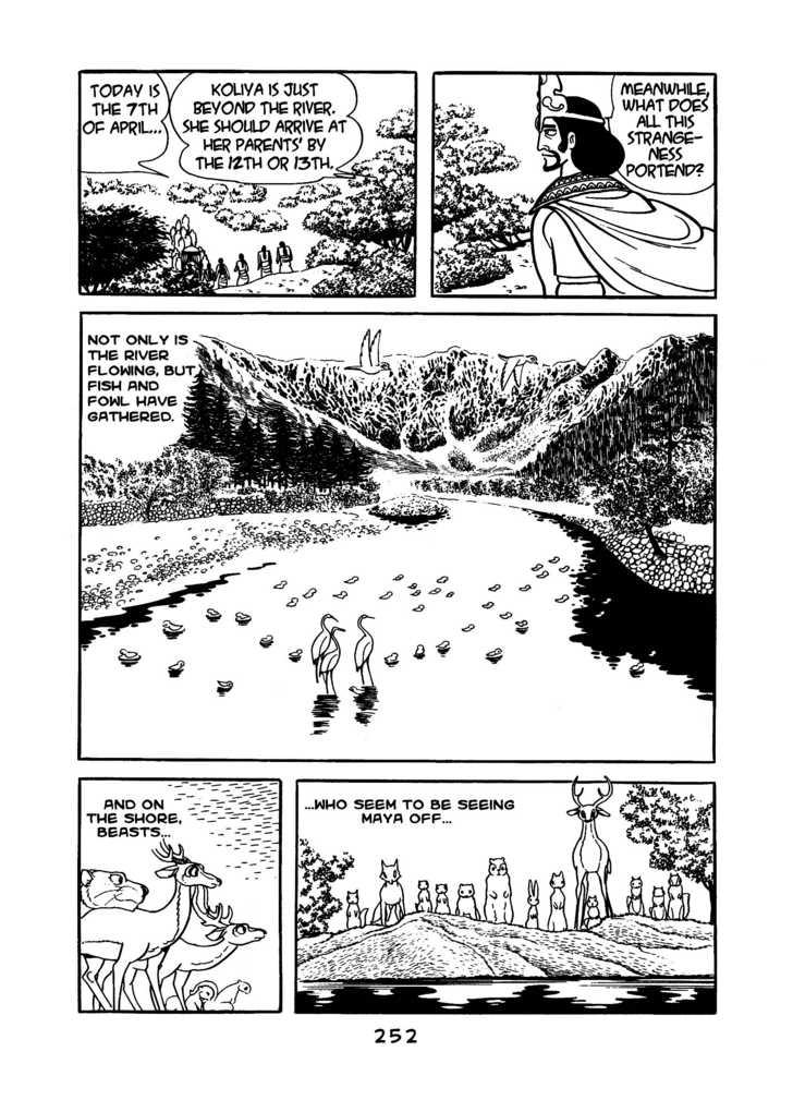 Buddha 7 Page 4