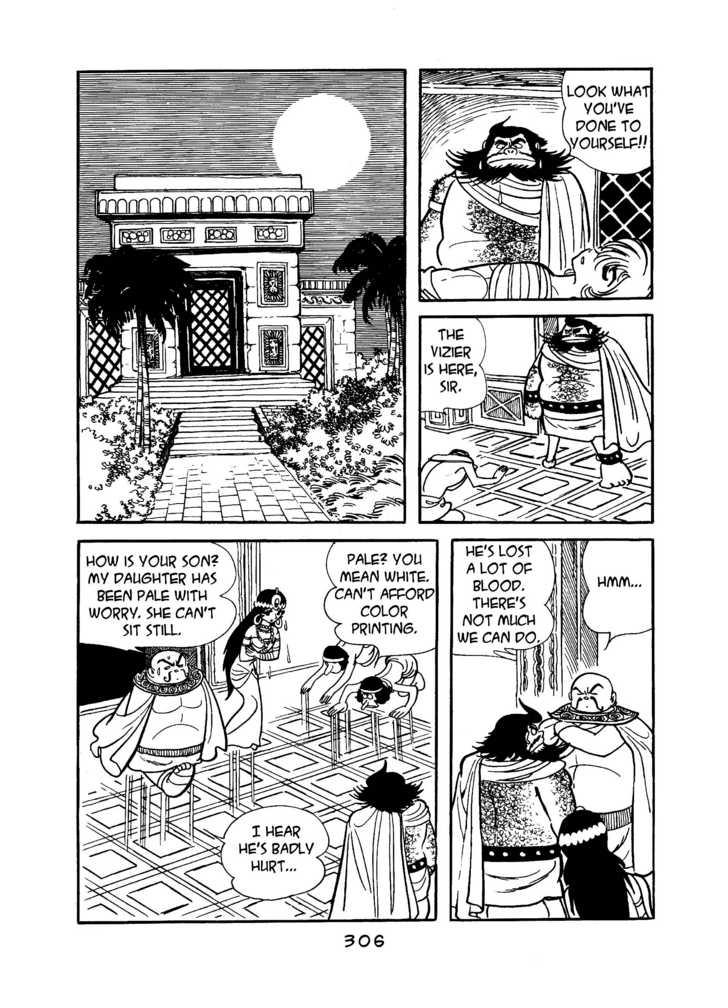 Buddha 9 Page 2