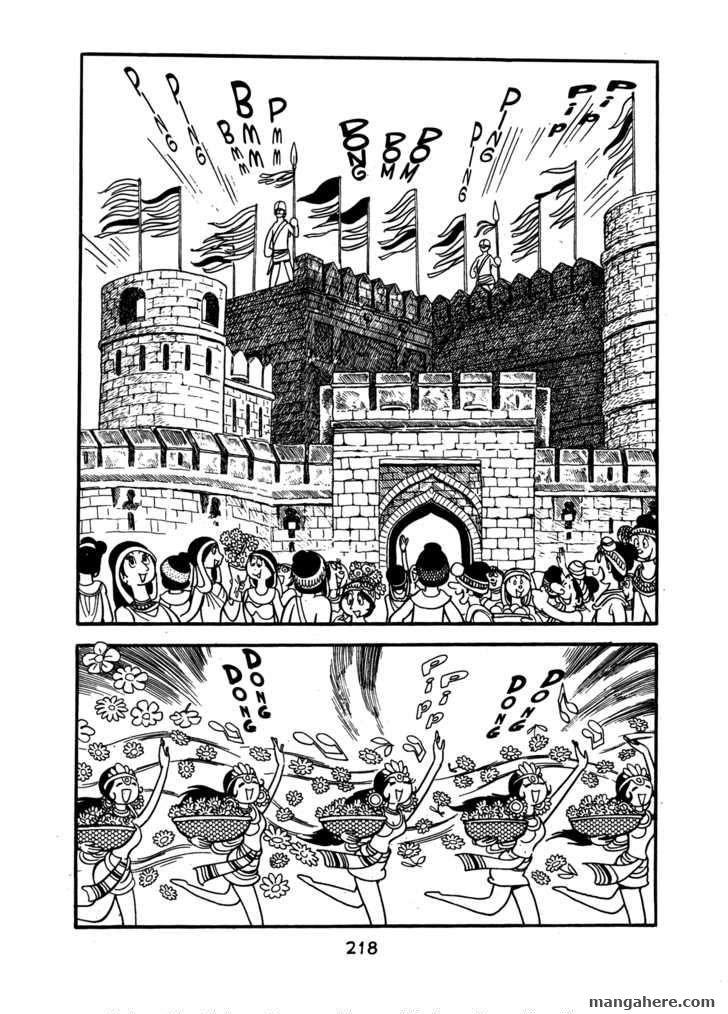 Buddha 18 Page 1