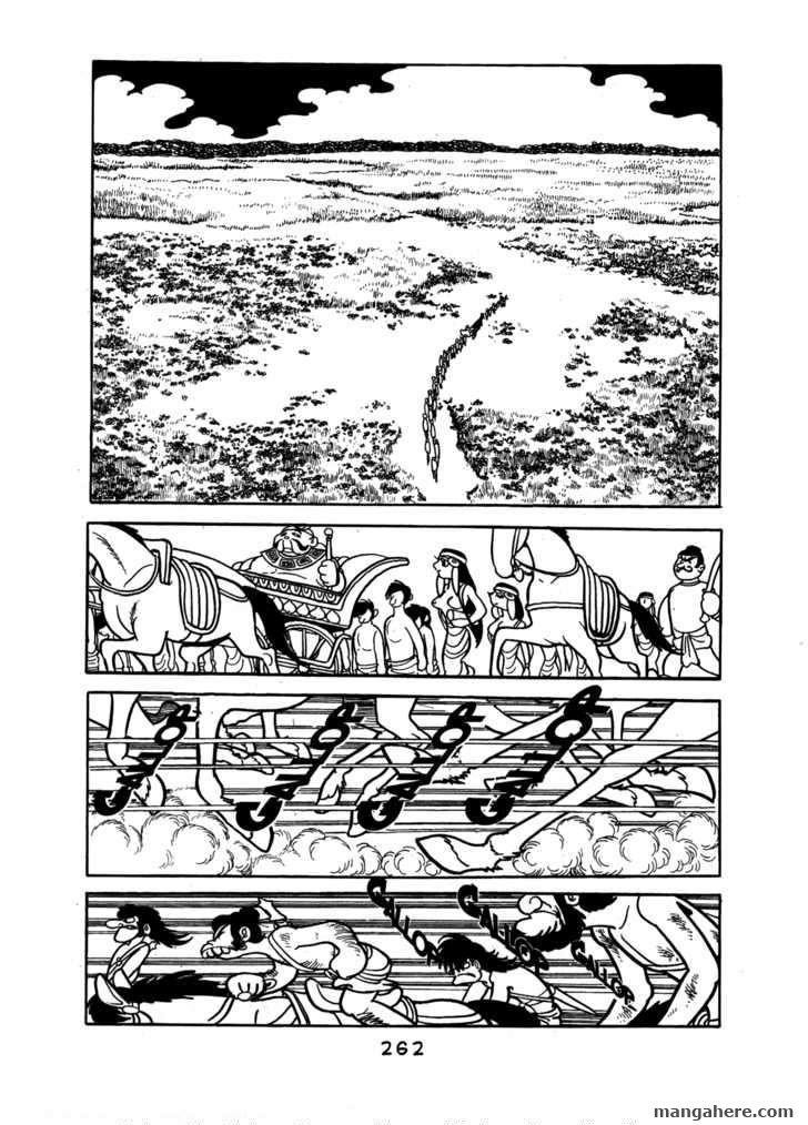 Buddha 19 Page 1