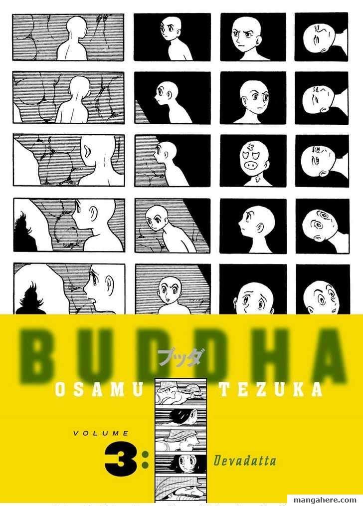 Buddha 23 Page 1