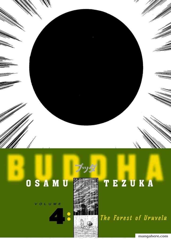 Buddha 28 Page 1