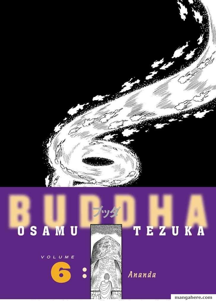 Buddha 41 Page 1