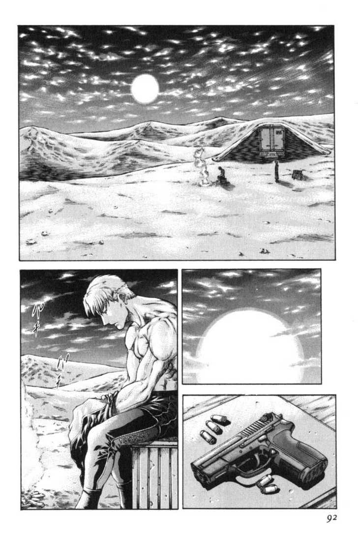 Red Eyes 5.2 Page 1
