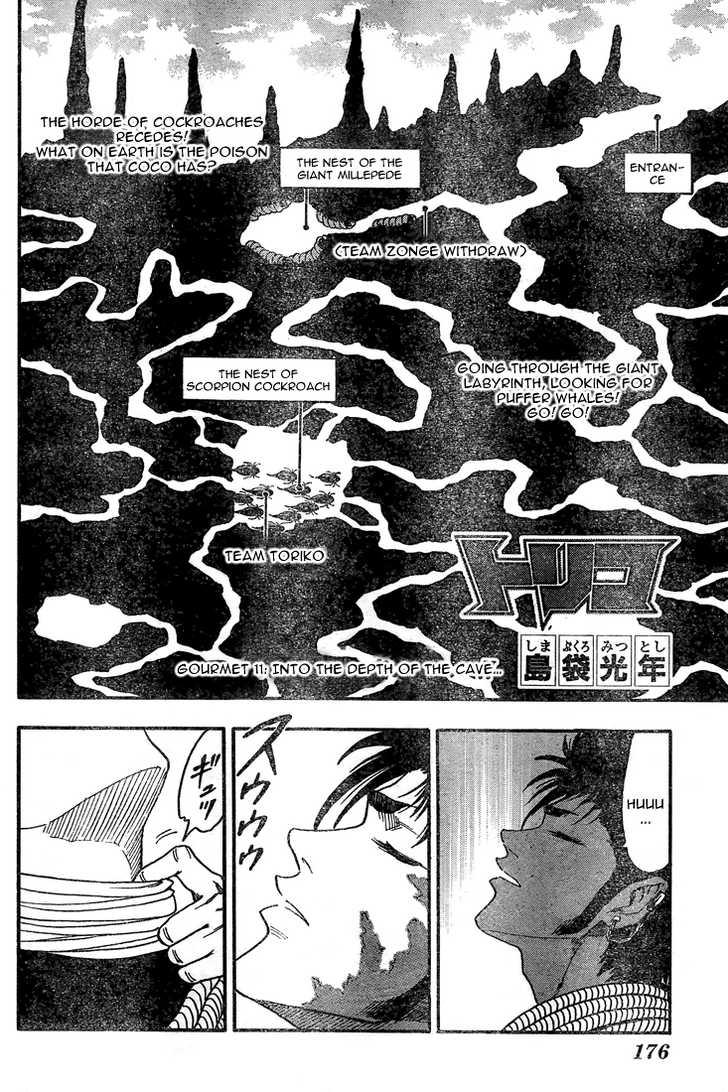 Toriko 11 Page 2