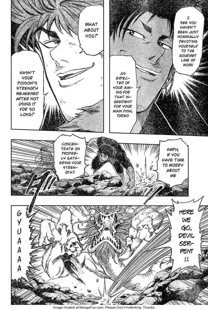 Toriko 13 Page 2