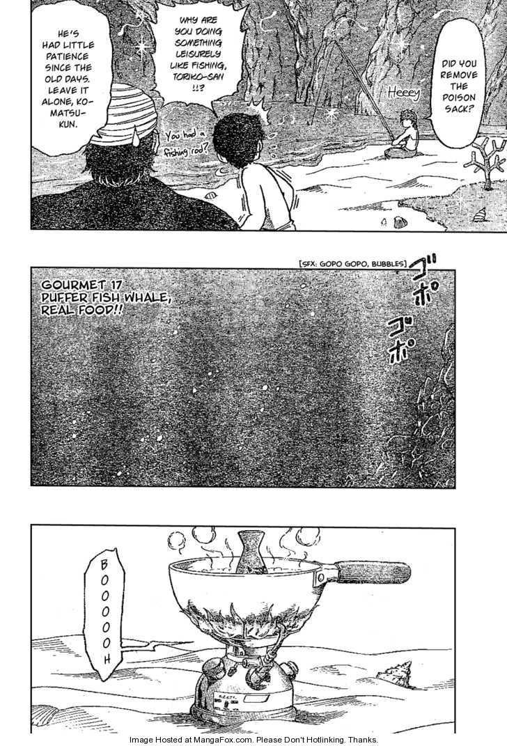 Toriko 17 Page 2
