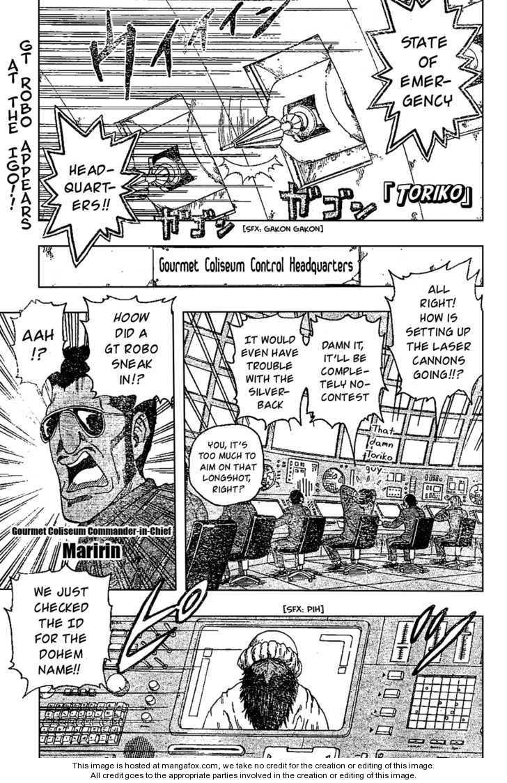Toriko 25 Page 1