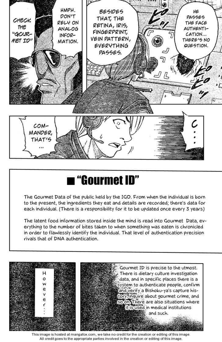 Toriko 25 Page 2