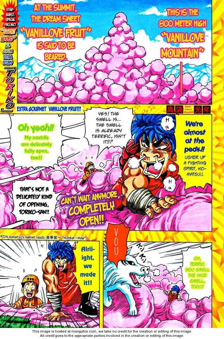 Toriko 31 Page 1