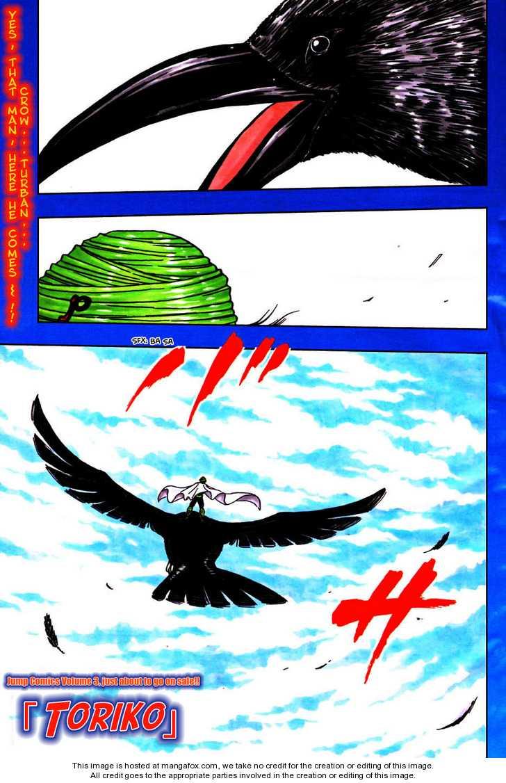 Toriko 35 Page 1