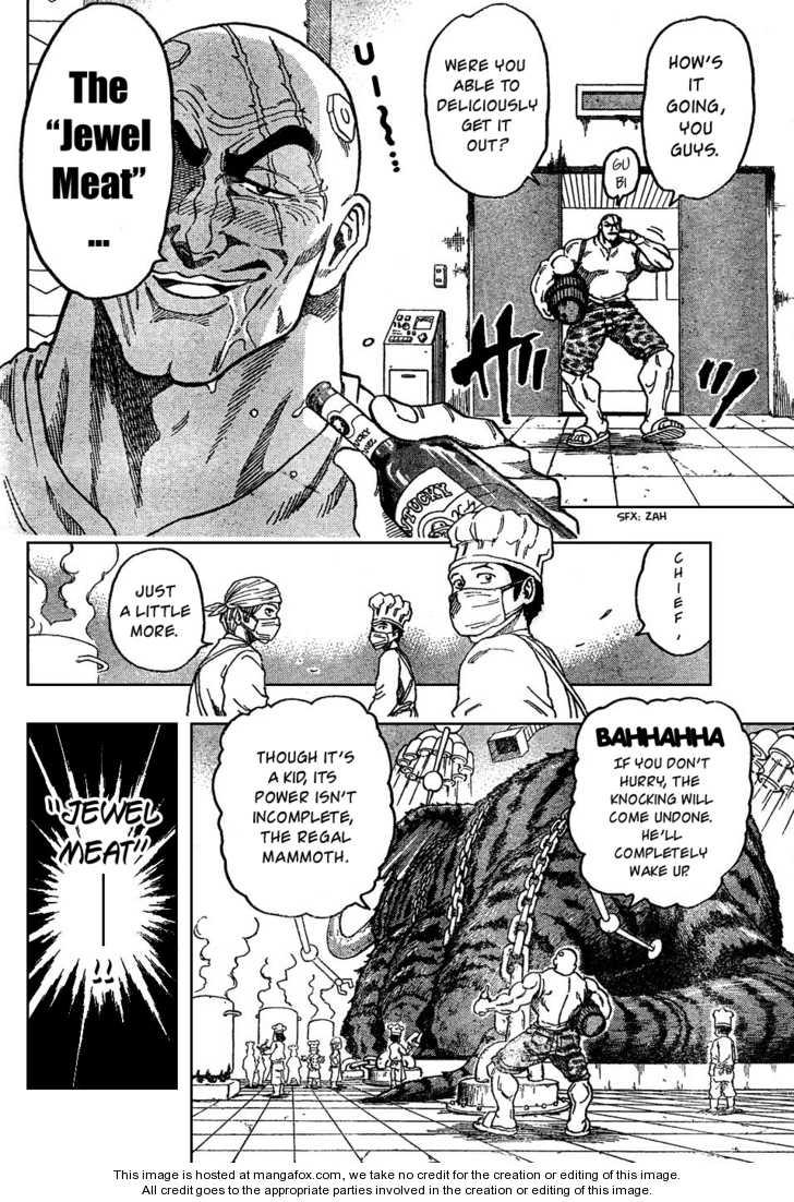 Toriko 36 Page 2