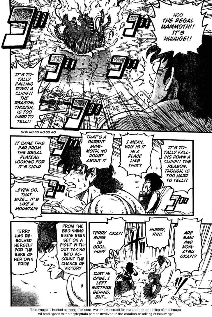 Toriko 40 Page 2