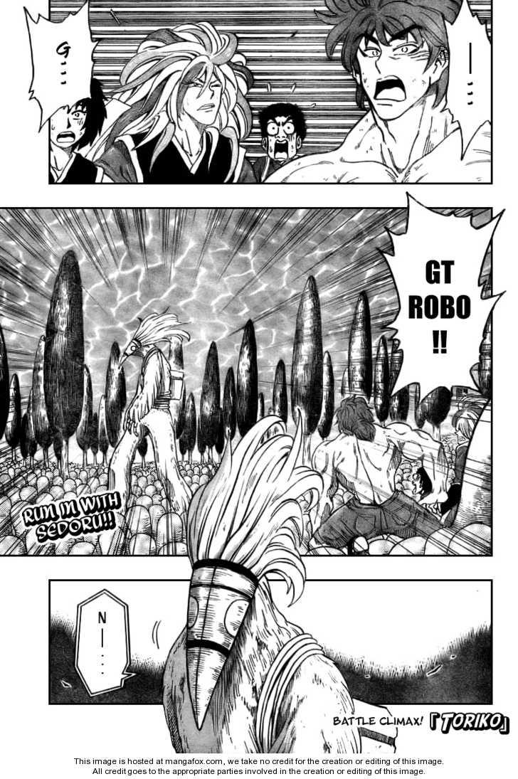 Toriko 43 Page 1