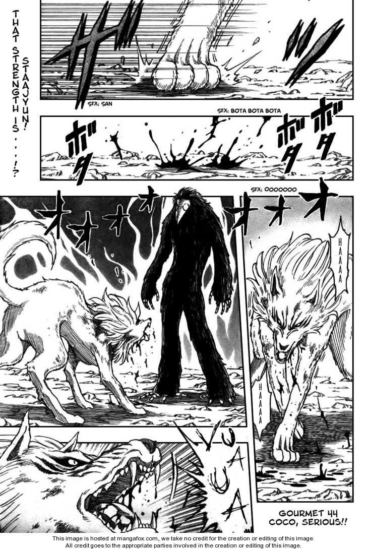 Toriko 44 Page 2