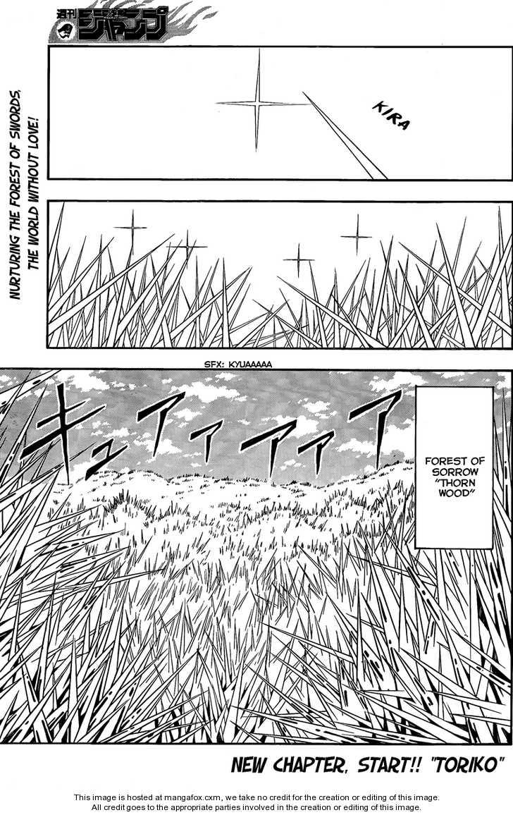 Toriko 63 Page 2