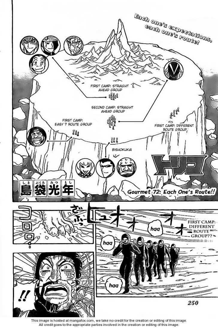Toriko 72 Page 2