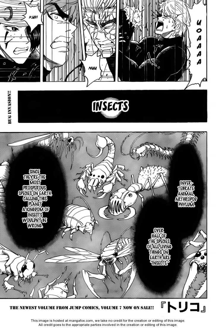 Toriko 76 Page 2