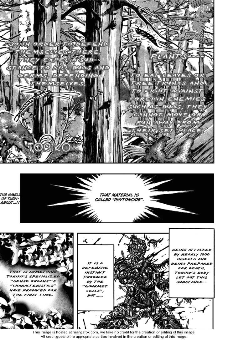 Toriko 87 Page 1