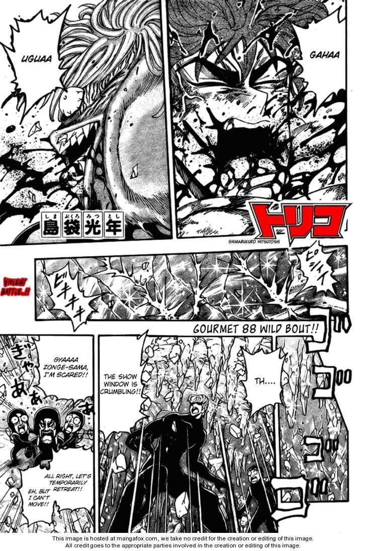 Toriko 88 Page 1