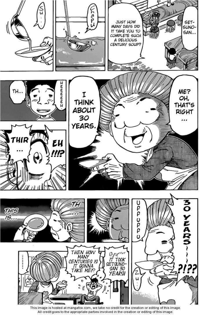 Toriko 97 Page 3