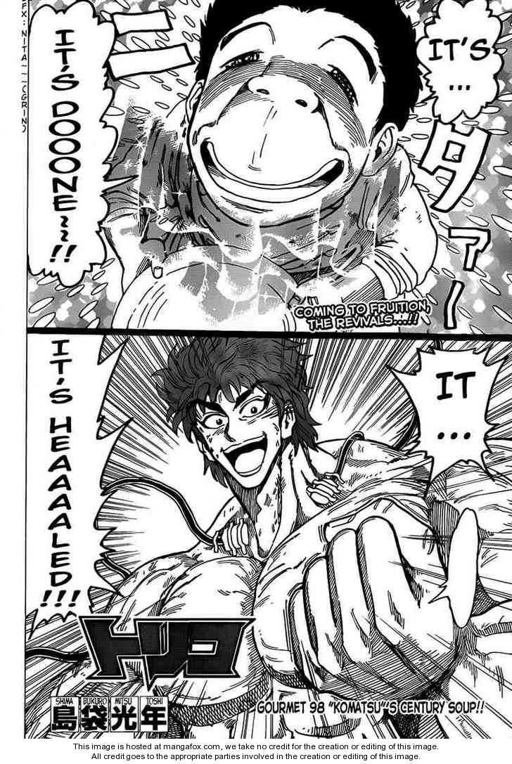 Toriko 98 Page 4