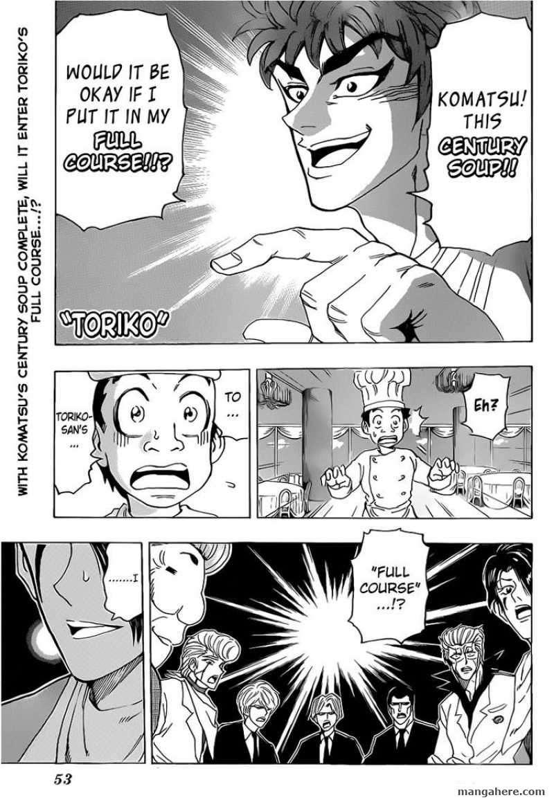Toriko 99 Page 1