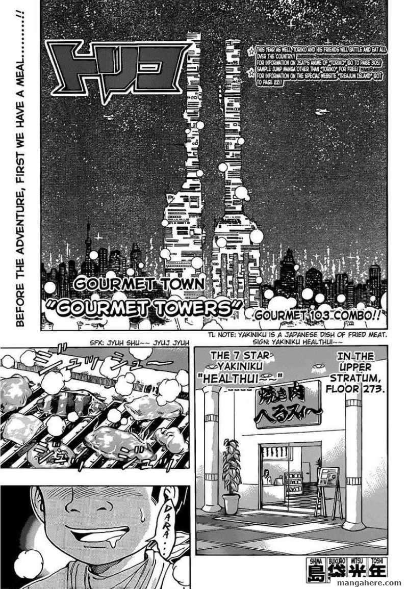 Toriko 103 Page 1
