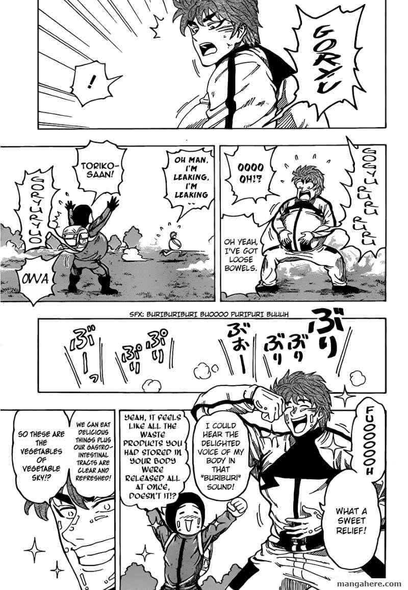 Toriko 107 Page 3