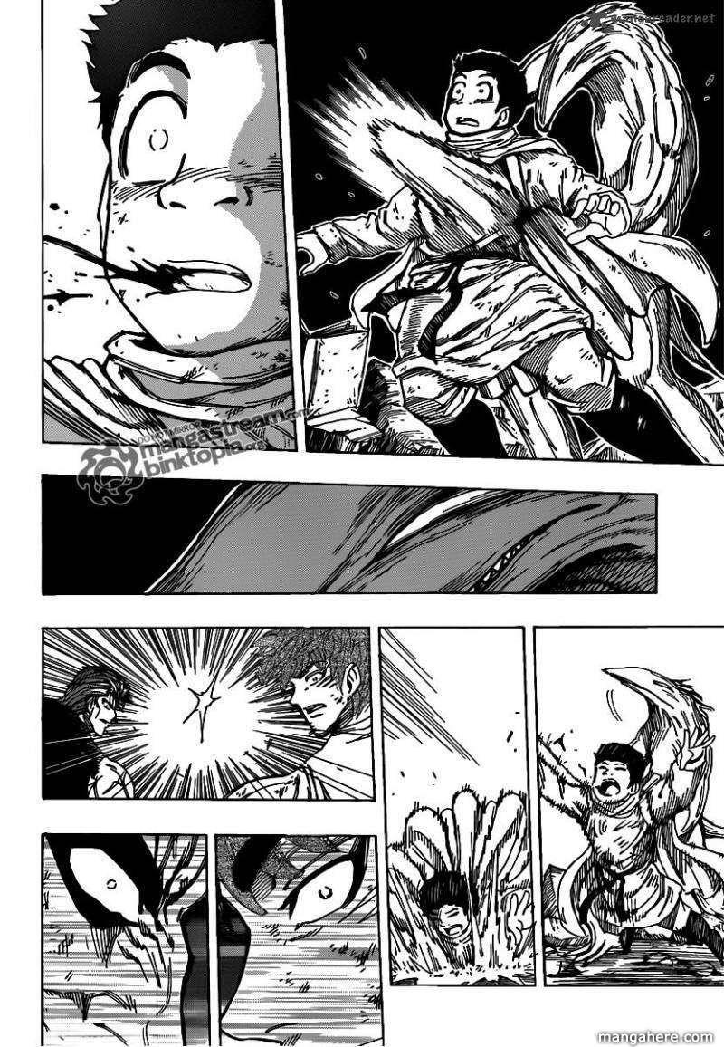 Toriko 139 Page 2