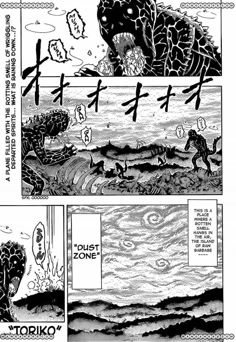 Toriko 156 Page 1