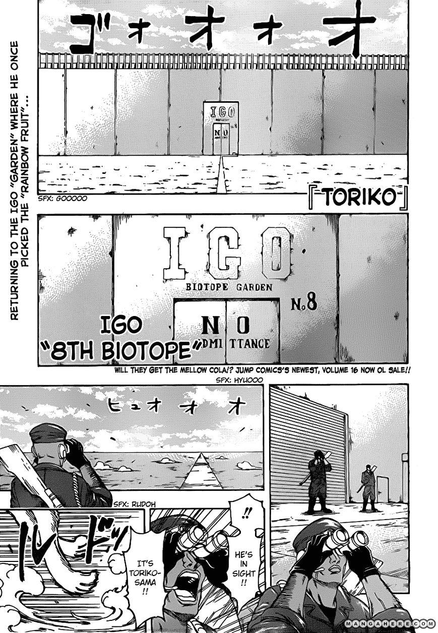 Toriko 157 Page 1