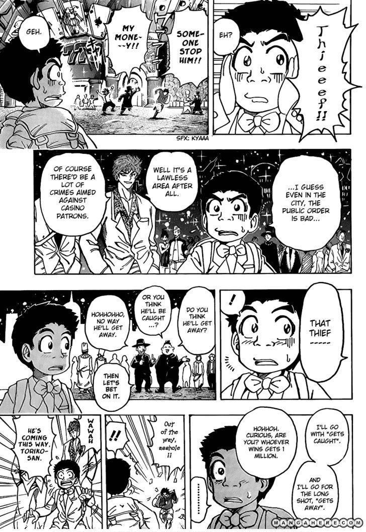 Toriko 161 Page 3