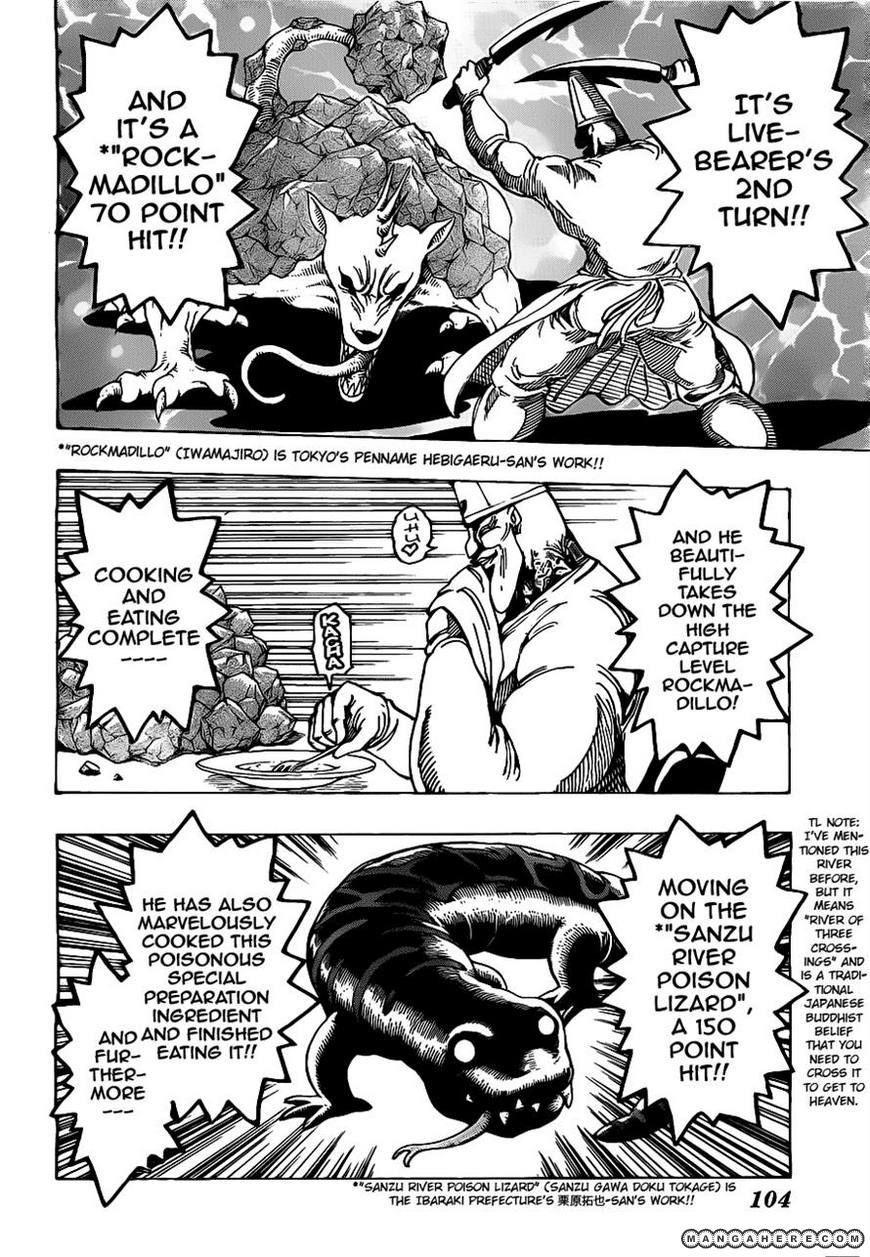Toriko 166 Page 2