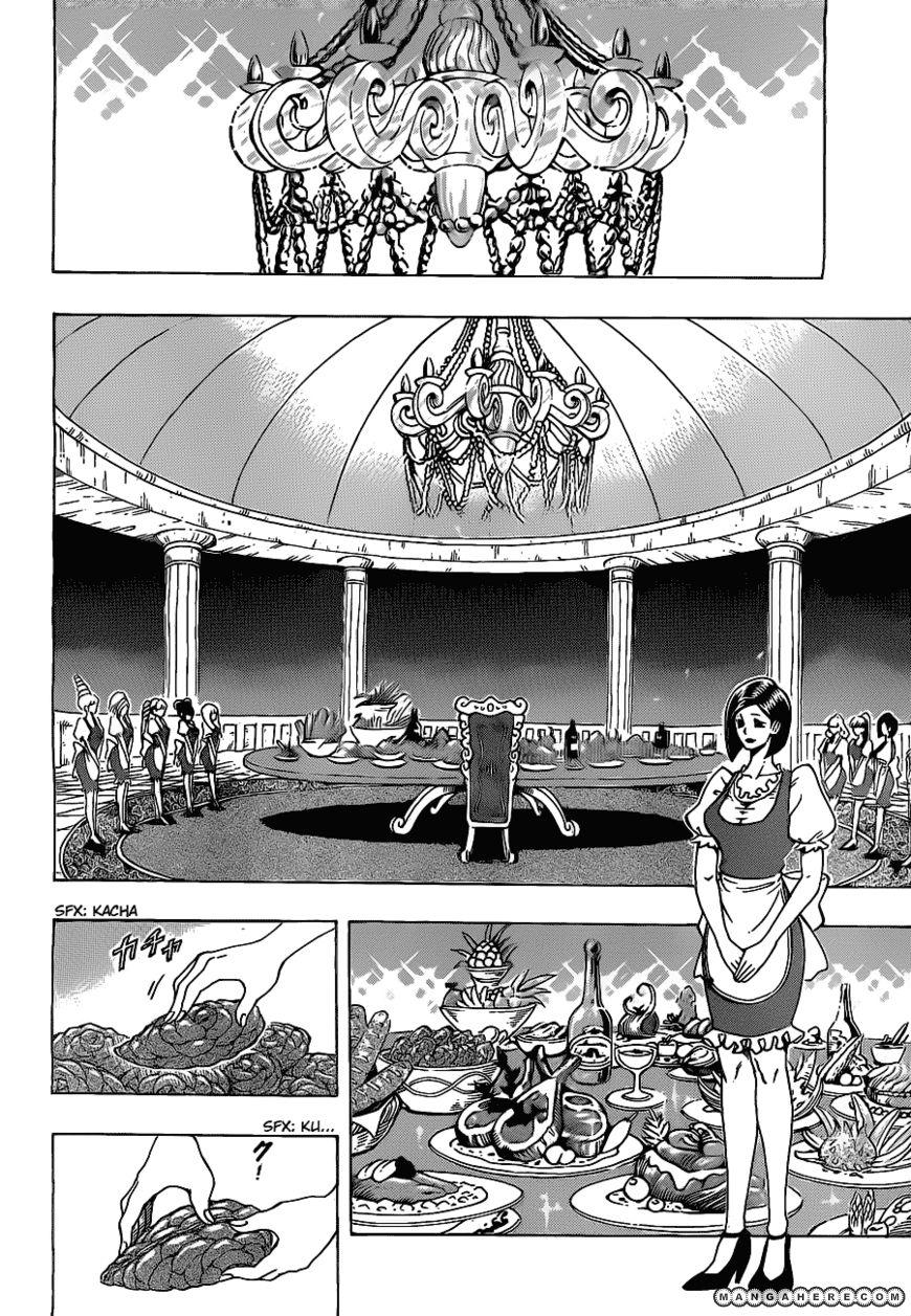 Toriko 171 Page 3