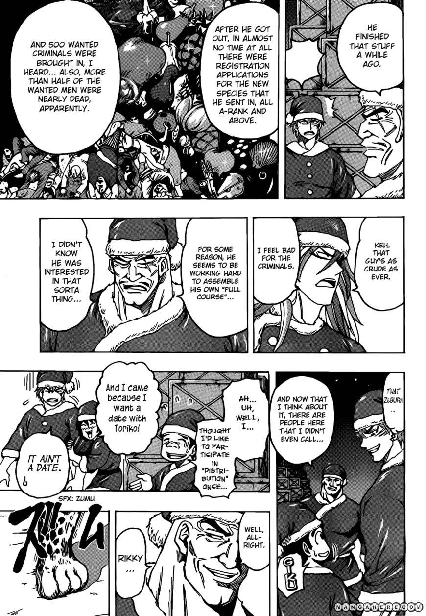 Toriko 173 Page 5